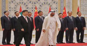 La Cina e gli Emirati Arabi