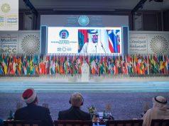 Consiglio mondiale delle comunità musulmane