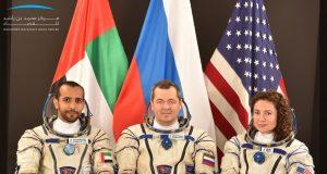 missione spaziale